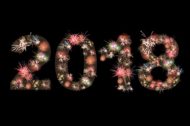 Bonne année 2018 feux d'artifice colorés. version 2