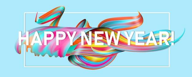 Bonne année 2021. lignes multicolores fluides ondulées de vacances et lettrage sur fond bleu, flyer horizontal. ambiance de célébration hivernale, carte de voeux ou offre dans un design moderne et élégant.