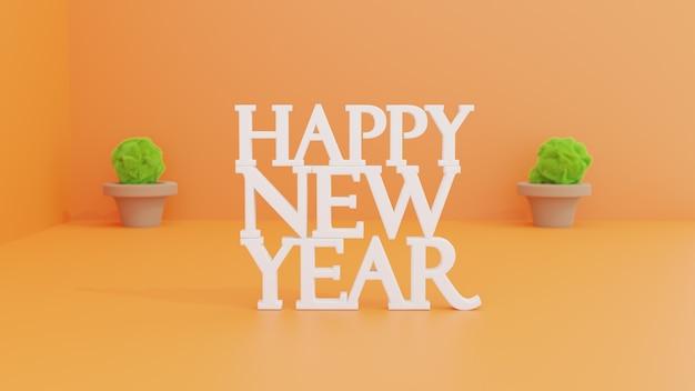 Bonne année 3d