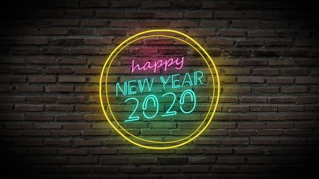 Bonne année lampes néon brillant signe lueur sur le mur de briques noires. panneau de signalisation coloré avec texte lumineux coloré bonne année 2020 en cercle pour la décoration de fête