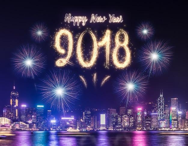 Bonne année sur le paysage urbain de nuit