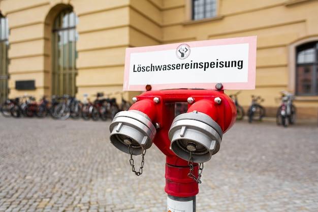 Bouche d'incendie de rue en allemagne. sécurité incendie de la ville. berlin, allemagne - 17.05.2019