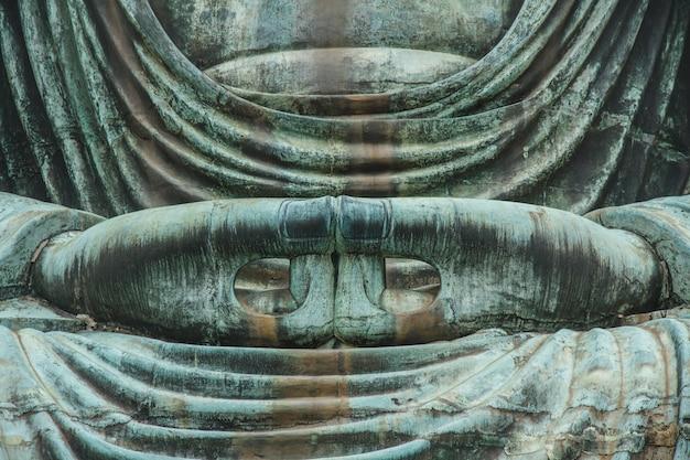Bouddha daibutsu