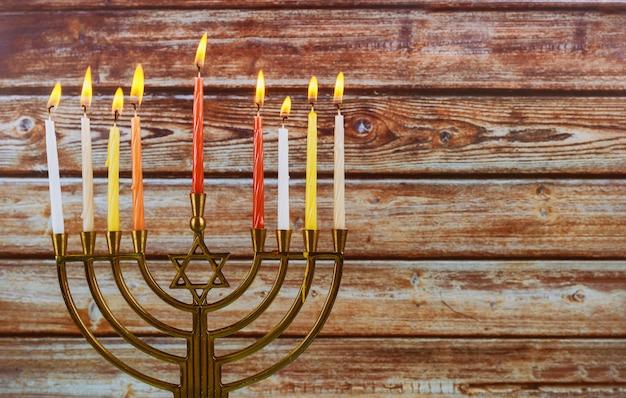 Les bougies de 'hanoucca, le symbole d'une fête juive