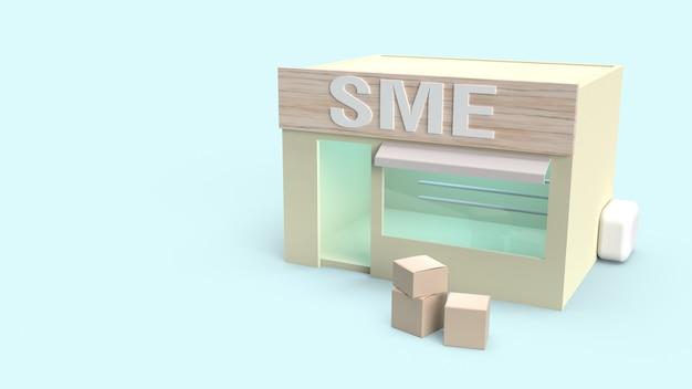 Boutique et boîte pour transporter le rendu 3d pour le concept pme.