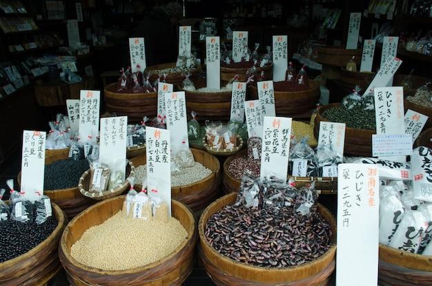 Boutique de haricots près du temple de kotokuin, kamakura, japon