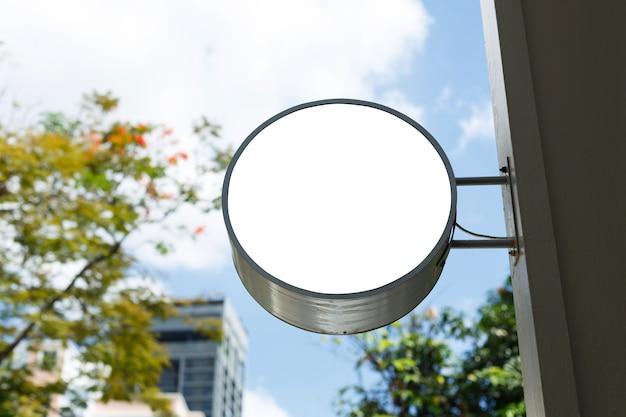 Boutique lightbox circulaire