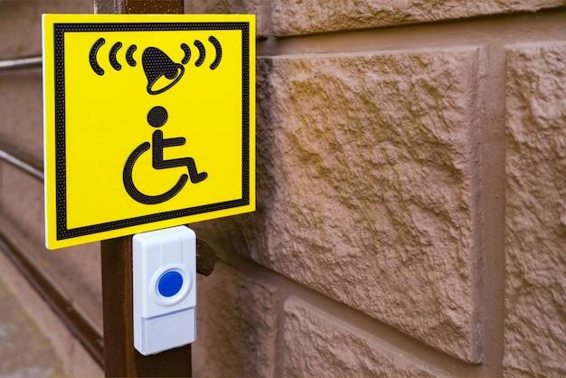 Bouton de demande d'aide pour les personnes handicapées