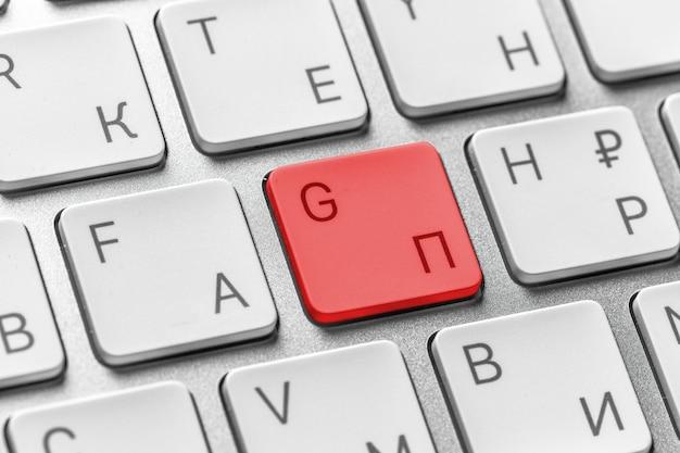 Bouton du clavier avec l'inscription