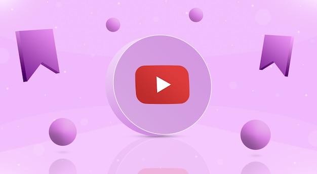 Bouton rond avec boules du logo youtube et icône de sauvegarde autour de la 3d