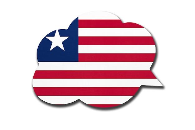 Bulle de dialogue 3d avec drapeau national libérien isolé sur fond blanc. parler et apprendre la langue. symbole du pays du libéria. signe de communication mondiale.