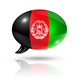 Bulle de dialogue drapeau afghan