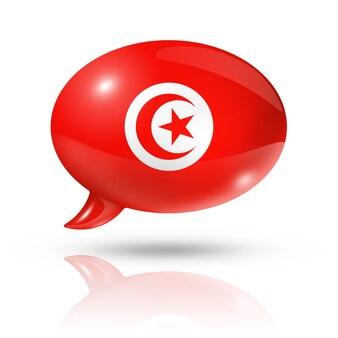 Bulle tunisienne