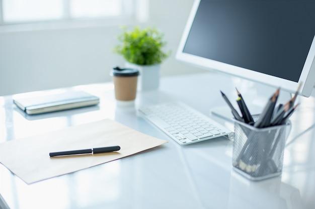 Le bureau abstrait