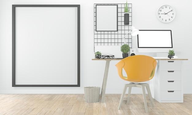 Bureau confortable en bois et décoration sur salle blanche style zen. rendu 3d