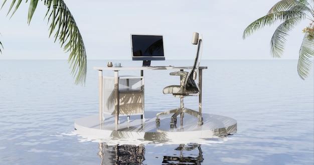 Bureau de la zone de travail isolément seul dans le travail illustration 3d