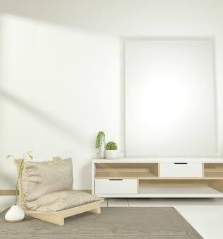 Cabinet chambre vide moderne, style japonais design minimal.