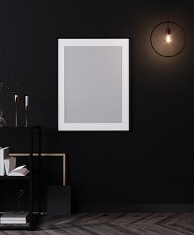 Cadre de l'affiche dans un intérieur noir moderne