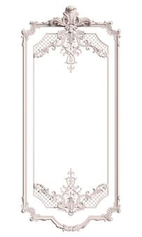 Cadre blanc classique avec décor d'ornement isolé sur fond blanc. illustration numérique. rendu 3d