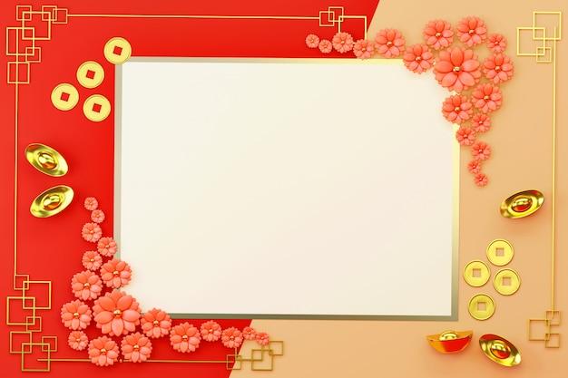 Cadre de bordure de carte plate du nouvel an chinois avec décoration d'objets en or, argent et fleurs chinois, rendu 3d.