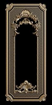 Cadre doré classique avec décor d'ornement sur mur noir