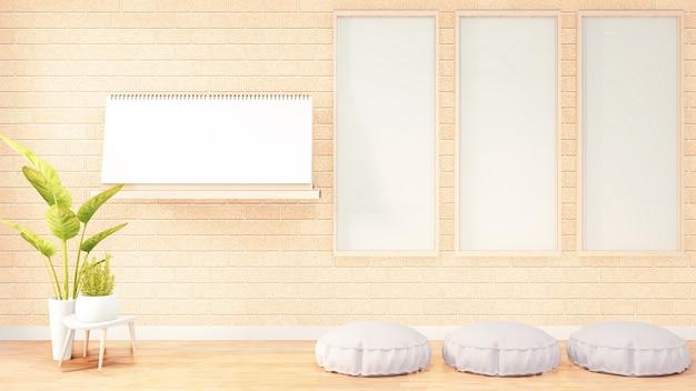 Cadre photo vertical pour les œuvres d'art, pouf blanc sur le design intérieur de la chambre mezzanine, conception de mur de brique orange rendu 3d