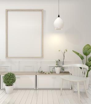 Cadre de poster et armoire et plantes de décoration sur la salle blanche design minimaliste.