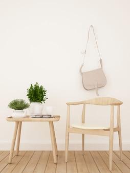 Café ou espace de vie - rendu 3d