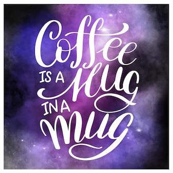 Le café de lettrage est un hug dans une tasse. signe calligraphique dessiné à la main. citation de café. texte pour impressions et affiches, conception de menus, cartes de voeux.