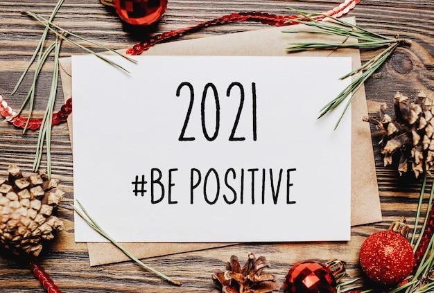 Cahier de concept joyeux noël et bonne année avec texte bye bye 2020