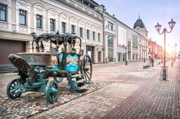 La calèche du tsar dans la rue bauman à kazan