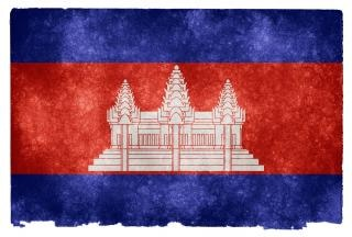 Cambodge drapeau grunge rétro