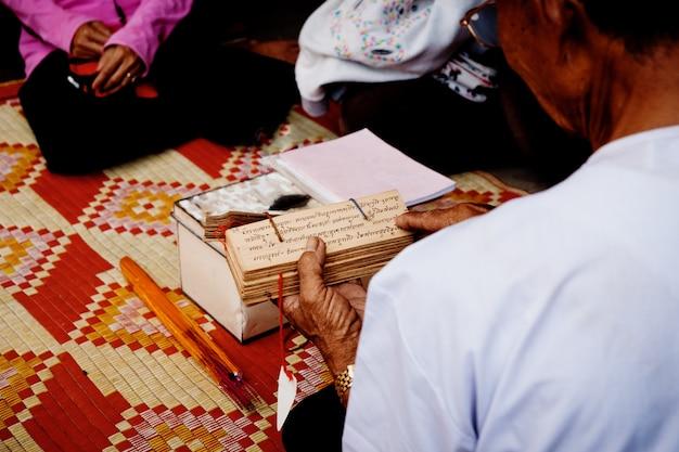 Cambodgiens dans le jeu de la fortune