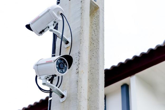 Caméra de surveillance cctv de surveillance