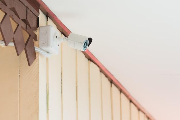 Caméras de sécurité numériques ou maison d'espionnage cctv