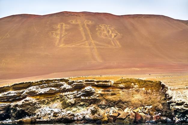 Le candélabre de paracas, un géoglyphe préhistorique au pérou