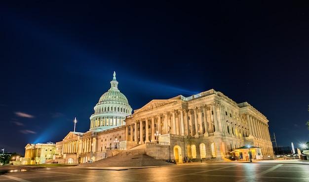 Le capitole des états-unis la nuit à washington, dc