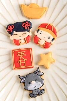 Caractère de biscuits au sucre imlek du nouvel an chinois