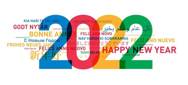 Carte de bonne année 2022 du monde dans différentes langues et couleurs