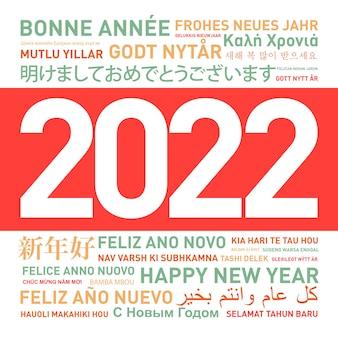 Carte de bonne année 2022 du monde dans différentes langues