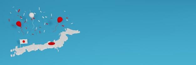 Carte du japon pour les médias sociaux et la couverture d'arrière-plan du site web pour célébrer la journée nationale du shopping et la fête de l'indépendance nationale en rendu 3d