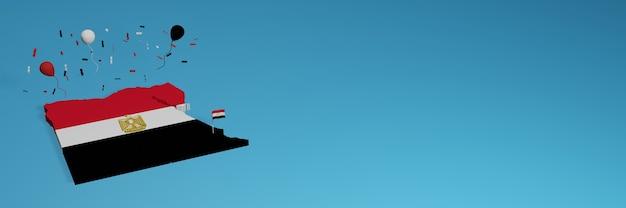 Carte de l'égypte pour les médias sociaux et la couverture d'arrière-plan du site web pour célébrer la journée nationale du shopping et la fête de l'indépendance nationale en rendu 3d