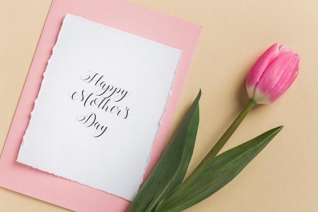 Carte de typographie bonne fête des mères