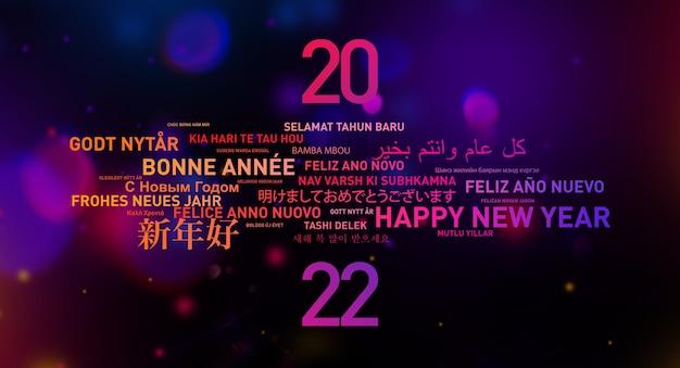 Carte de voeux de bonne année 2022 du monde en différentes langues