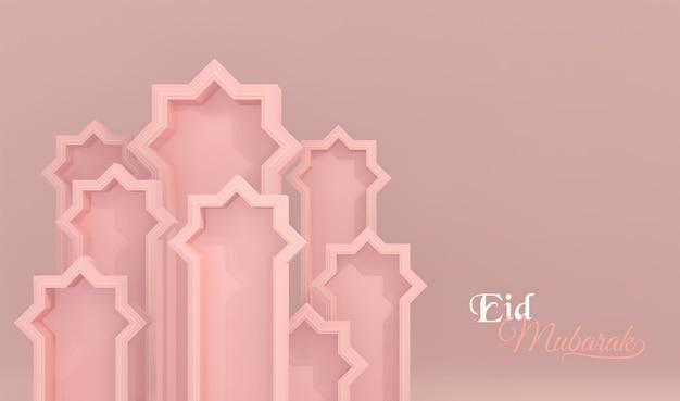 Carte de voeux d'image de rendu 3d style islamique pour eid mubarak eid aladha avec arcs arabes roses et phrase eid mubarak