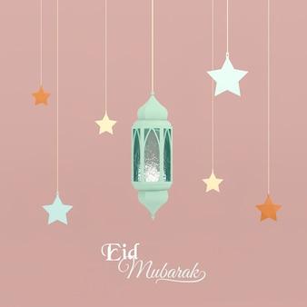 Carte de voeux d'image de rendu 3d style islamique pour eid mubarak eid aladha avec des étoiles de lampe arabe bleue et phrase eid mubarak