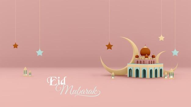 Carte de voeux d'image de rendu 3d style islamique pour eid mubarak eid aladha avec lampes arabes mosquée étoiles de lune et phrase eid mubarak