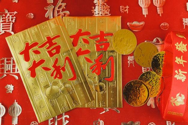 Cartes d'or avec quelques pièces de monnaie sur le dessus