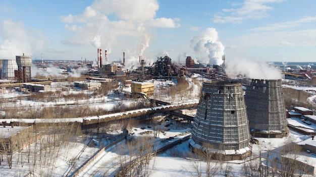 Catastrophe environnementale. environnement pauvre fumée