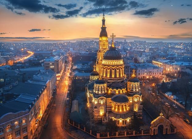 Cathédrale de l'annonciation orthodoxe de kharkov
